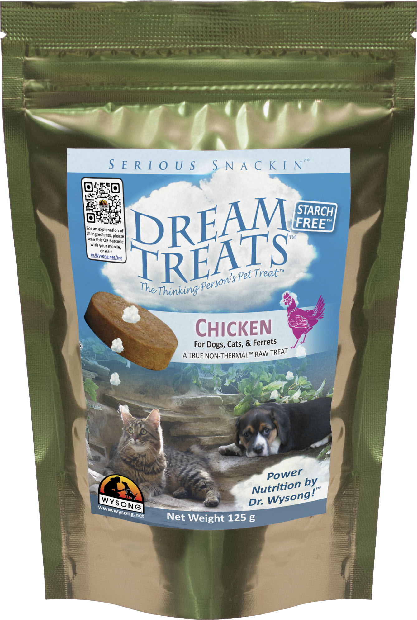 Wysong Dream Dog Treats